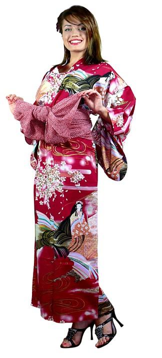 Японская Женская Одежда Доставка